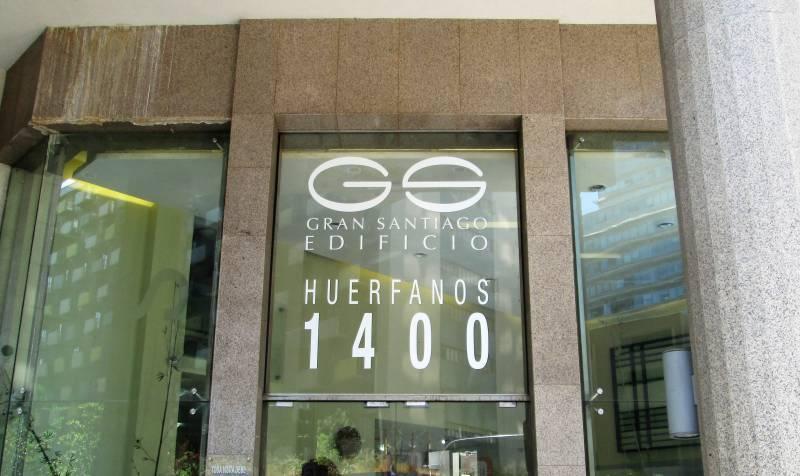 PASEO HUÉRFANOS 1400 (ESQUINA AMUNÁTEGUI), DEPARTAMENTO