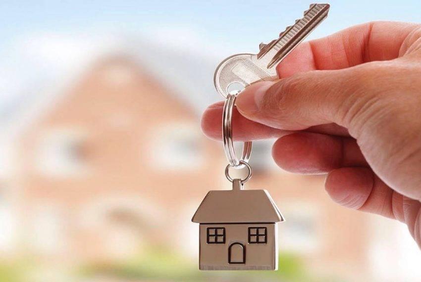 ¿Vender su casa? Sepa cómo hacerlo de manera rápida y al mejor precio
