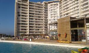 Rebaja en Junio ($ 10.000.000) Laguna del Mar - La Serena